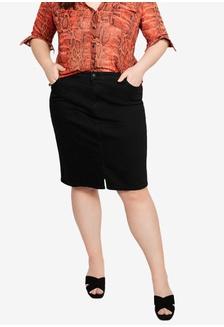 0d53d93f7fd Only CARMAKOMA Plus Size Sisal Short Skirt RM 239.00 NOW RM 59.90 · Plus  Size Denim Skirt 43142AADCF26D4GS 1
