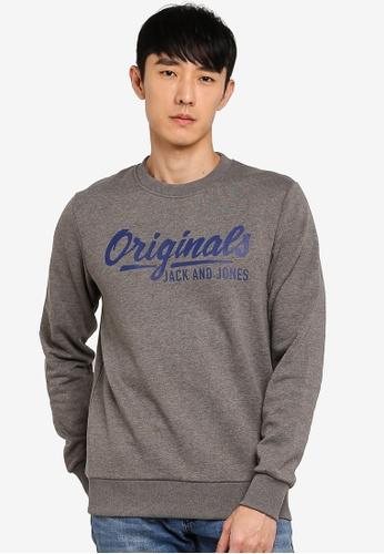 f8e1cf846f Legend Logo Print Sweatshirt