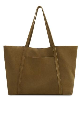 8b38adda6962 Buy Mango Leather Shopper Bag Online on ZALORA Singapore