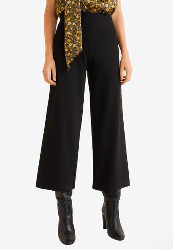 Mango black Flared Trousers E982CAAF4A2CDAGS_1