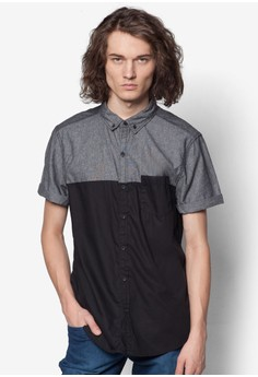 The Ss Split Shirt