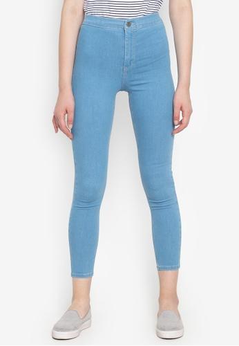 4fe9a6a9ba88 Shop TOPSHOP Moto Joni Jeans Online on ZALORA Philippines