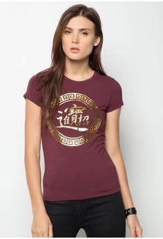 Jina Lucky Shirt