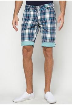 Boy's Low Rise Reversible Skinny Shorts