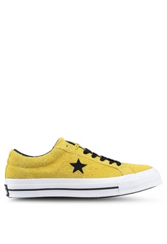 c002e6dd4686e2 Converse yellow One Star Dark Star Vintage Suede Ox Sneakers  58C60SH9B77FC4GS 1