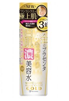 White Label Placenta Rich Gold Essence