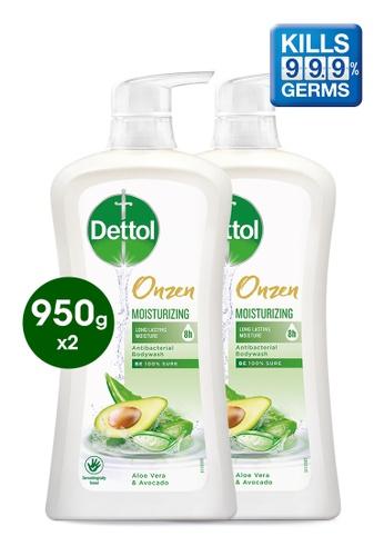 Dettol Dettol Body Wash Onzen Moisturizing Aloe & Avocado 950g - Bundle of 2 E5215ESD10170AGS_1