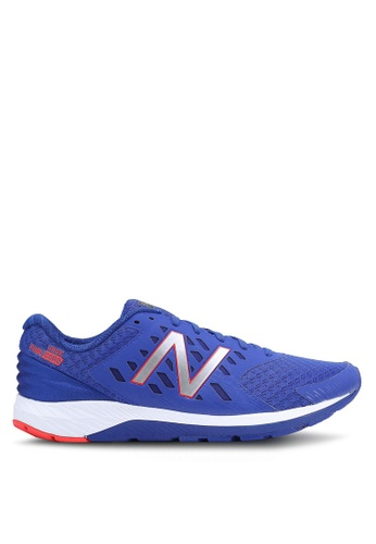 new balance blue. new balance blue fuelcore urge running shoes ne323sh0rfnnmy_1