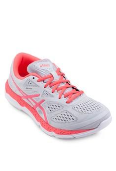 【ZALORA】 33-FA 運動鞋