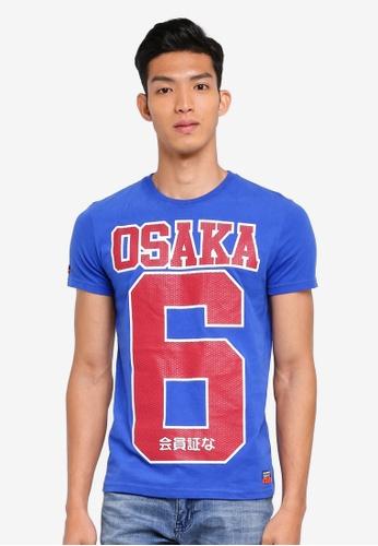 Superdry blue Osaka Podium Tee E370BAAE5A5346GS_1