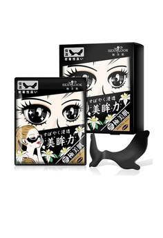 Sexylook Black Eye Mask - Moisturizing