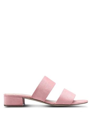 Dorothy Perkins pink Pink Storm Mules C938BSHC9E8B0CGS_1