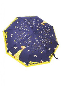 Fully Automatic Windproof Umbrella with UV Protection - Giraffe Blue