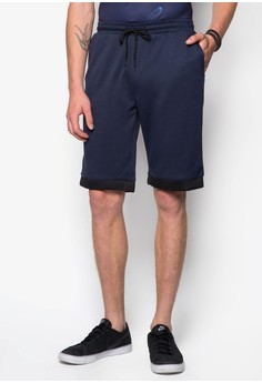 Mesh Hem Sweat Shorts