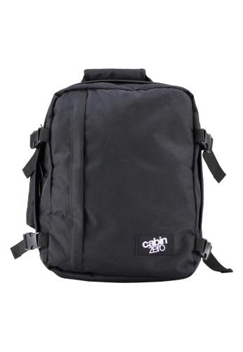 CabinZero black Cabin Zero Classic Ultra Light Cabin Bag With Luggage Trackers 44L (Absolute Black) F7756ACE95E169GS_1