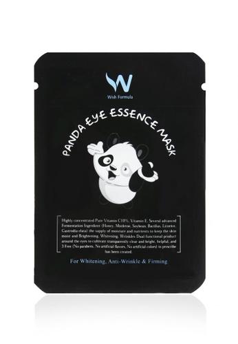 Wish Formula Panda Eye Essence Mask (10pcs) WI261BE36KILSG_1