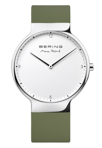 Bering silver Max Rene 15540-800 White 40 mm Men's Watch 26619ACB648FC3GS_1