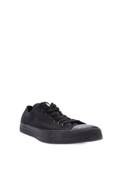 f741fe16ec985c Shop Converse Shoes for Men Online on ZALORA Philippines