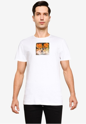 Superdry white Stacked Kanji Tee 24D30AAEDB34ABGS_1