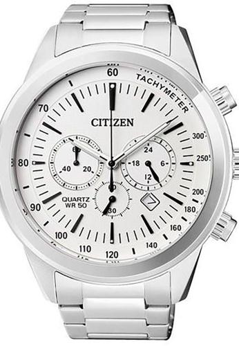 Citizen silver Citizen Men's Stainless Steel Watch - AN8150-56A 19A78AC3A45ED4GS_1