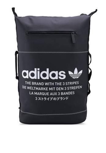 Comprare adidas adidas originali adidas nmd zaino s online zalora