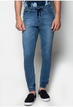 Engineered Denim Joggers Pants