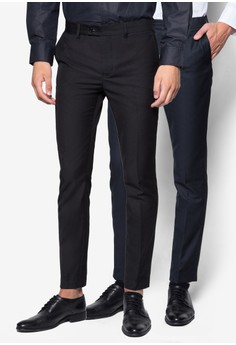 Multipack Skinny-Fit Formal Trousers (2in1)