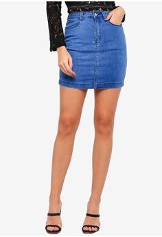 c00f7746f99 MISSGUIDED grey Super Stretch Denim Mini Skirt 4FADEAA16792FCGS 1