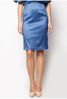 Elexie Skirt