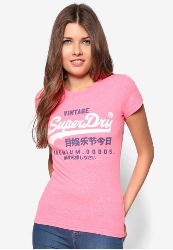 文字設計棉TEE, 服飾,zalora時尚購物網評價 服飾