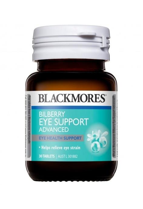 BLACKMORES Blackmores - 山桑子護眼藍莓素 (30粒)
