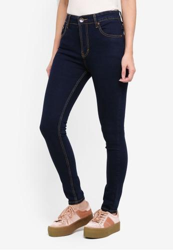 MKY Clothing navy High Waist Skinny Jeans With Pocket 0DEDDAA5CDEF88GS_1