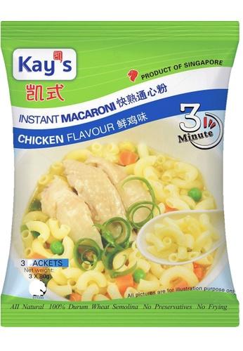 Prestigio Delights Kay's Instant Macaroni Chicken Soup 240g E1058ESEF068AEGS_1
