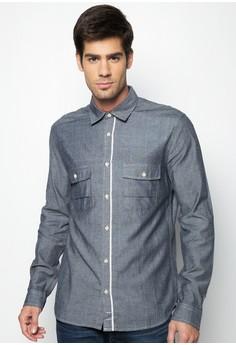 Selvage Denim Shirt