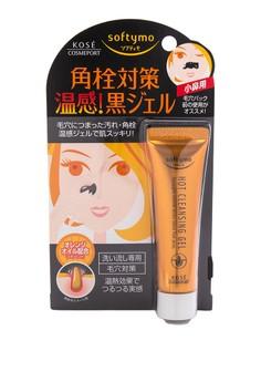 Kose Softymo Nose Hot Cleansing Gel