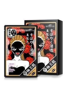SexyLook Cotton Mask - Intensive Moisturizing (5pcs)