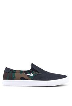 870209992bc5 Nike black Nike Sb Portmore Ii Solarsoft Slip Shoes 721EDSHF202A39GS 1