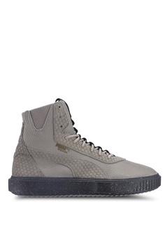 Puma grey Sportstyle Prime Puma Breaker Hi Blocked Shoes 3A1DBSHC94F6EDGS 1 eee257c78
