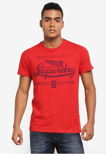 Superdry red LIMITED ICARUS TEE CAD14AA04911BEGS_1