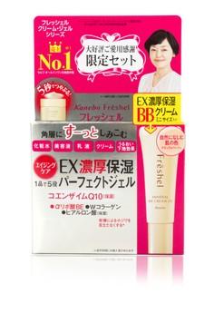 EX Moisture Gel Limited Edition Set 2 with Free Mineral BB Cream EX Natural Beige
