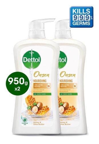 Dettol Dettol Body Wash Onzen Nourishing Honey & Shea Butter 950g - Bundle of 2 D4CC5ES7DAD686GS_1
