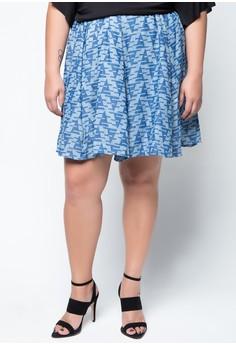 Pbt Cai Skirt