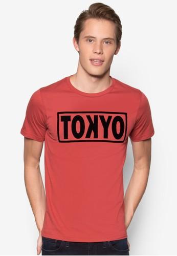 『東京』文字設計TEE,esprit tw 服飾, T恤