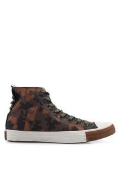 3fe9b0102ed Converse brown and green and multi Chuck Taylor All Star Cordura Hi  Sneakers D3812SH245B4C0GS_1