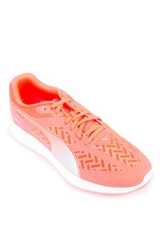 Ignite Pwrcool Running Shoes