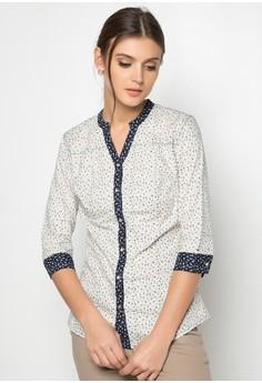 Slim Fit Printed Long Sleeve Shirt