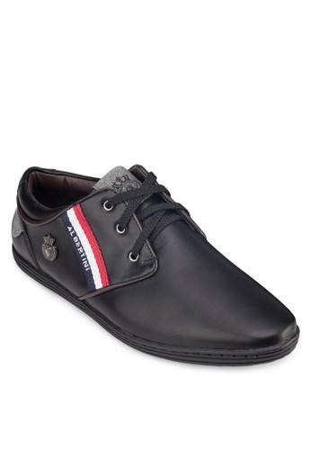 zalora 折扣碼條紋邊飾時尚運動鞋, 鞋, 休閒鞋
