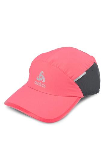 Odlo pink Fast & Light Cap 8FC93AC900DEDAGS_1