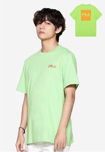 FILA green Unisex FILA Logo T-shirt C6FDFAAECB3704GS_1