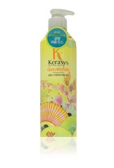 Kerasys Perfume Season2 Glam & Stylish Conditioner